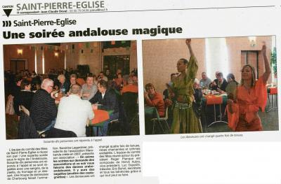 Article 2012 st pe